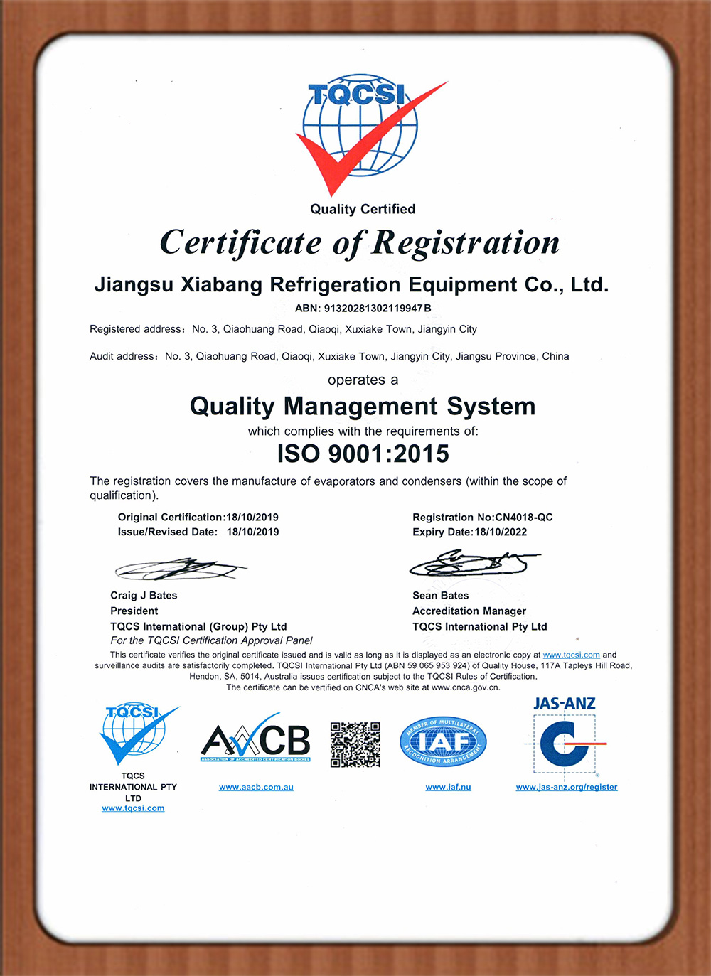 Quality System Certificate in English